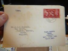 Great Britain 1952 Hong Kong Paquebot cover TSS Corfu (22bef)