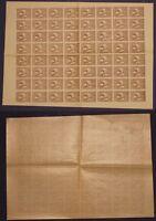 Armenia 1921 SC 289 mint, sheet of 64 . eAL114
