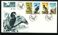 South West Africa 1975 STAMPS BIRDS EAGLES FALCON VULTURE FDC SG# 270-273