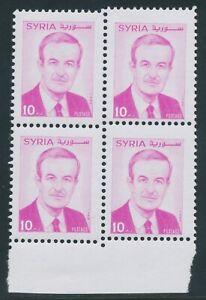 SYRIEN 1995 Präsident Hafis al-Assad 10£ lebhaftkarmin postfr. 4er-Block ABARTEN