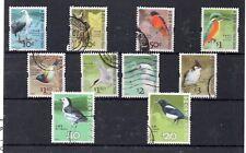 Hong Kong Fauna Aves Valores del año 2006 (DN-496)