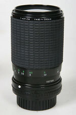Sigma 80-200mm f4.5-5.6 zoom lens - Nikon AIS - Manual Focus