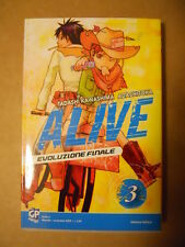 ALIVE Vol.3 2010 - Tadashi Kawashima edizione Gp Manga   [G733]