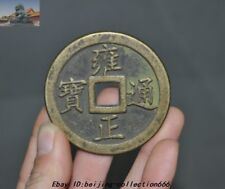 """Old Chinese Dynasty Bronze Copper Ancient Money Couple Coin Coins""""雍正通宝""""Statue"""