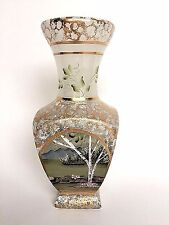 Fenton Art Glass Connoisseur Collection Tranquility Limited Ed Signed 1997
