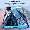 COVER per Samsung Galaxy S20 / Plus / Ultra CUSTODIA + PELLICOLA VETRO TEMPERATO