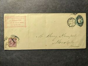 1892 BALTIMORE, MARYLAND to HONOLULU, HAWAII Postal History Cover #224