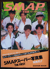 SMAP - Super Photo Collection THE FIRST - 1992 Photo Book - Japanese Idol - RARE