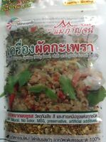 30g Pad Kapao Spices Thai Herbs Food Cooking Fresh Kitchen Instant Tasty Famous