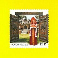 RUSSIA 2012 Europa Visitate la Russia - New 1 set