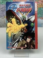 SHIPS SAME DAY Mobile Fighter G GUNDAM English Manga Vol. 1 Volume #1 Tokyopop