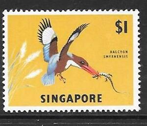 SINGAPORE SG75 1965 $1 BIRD MNH