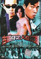 Young and Dangerous (1996) 古惑仔之人在江湖 - English Sub _ DVD H.K Movie _ Ekin Cheng