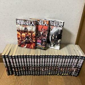 """Attack on Titan Shingeki no Kyojin 1 - 33 Full Set Manga Comic """"Japanese"""" ver."""