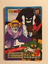 Dragon ball Z Super battle Power Level 559