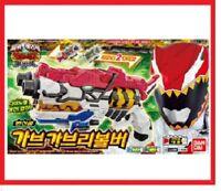 Power Rangers Kyoryuger Dino Force Brave Gabu Gaburevolver Action Figure