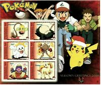 Micronesia 2000 - Pokemon - Season's Greetings - Sheet of 6 Stamps - MNH