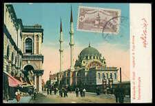TURKEY MK 1914 !! CONSTANTINOPLE MOSQUE MOSQUEE CARTE MAXIMUM CARD MC CM cn10