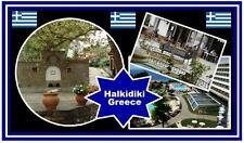 HALKIDIKI, GREECE - SOUVENIR  FRIDGE MAGNET -  BRAND NEW