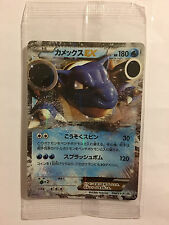 Pokemon Carte / Card Grolem EX Promo Holo 234/XY-P -
