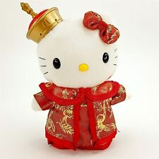 Sanrio Hello Kitty McDonalds Chinese Wedding Queen Plush Stuffed Crown Kimono