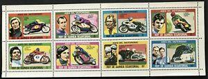 Equatorial Guinea #Mi895-Mi902 MNH M/S CV€3.50 1976 Motorcycling [76130-76137]