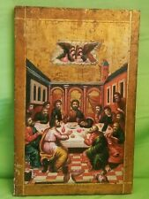 "The Last Supper On a Piece of Wood Made by Hand 9""x14"""