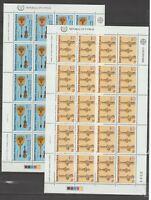 S37395 Cyprus Europa Cept MNH 1985 MSX2