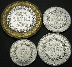 CAMBODIA 50 Riels, 100 Riels, 200 Riels, 500 Riels 1994 - 4 Coins - 1876 *