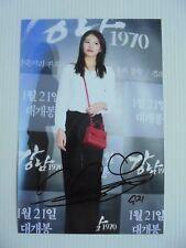Suzy Bae Miss A 4x6 Photo Korean Actress KPOP autograph signed USA Seller A11