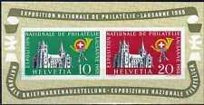 SUISSE SWITZERLAND Yvert Bloc n° 15 neuf sans charnière