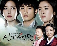 Korean Drama w/Japanese subtitle No English subtitle 芙蓉閣の女たち~新妓生伝 (高画質26枚)
