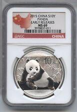 China 2015 Silver Panda 1 oz NGC MS 69 Early Releases Chinese bullion BA777