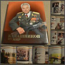 EXT RR KALASHNIKOV Autograph 2004 Russian Large Book Album assault rifle weapons