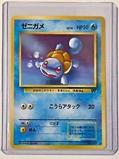 DARK SQUIRTLE No.007 Vintage ©1996 JAPANESE Team Rocket MINT CONDITON Pokemon