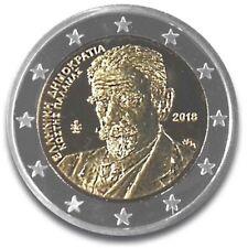 GRECIA 2 EURO 2018 - KOSTIS PALAMAS - SIN CIRCULAR -