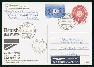 MayfairStamps Switzerland 1977 Zurich to Mahe Seychelles Aviation British Airway