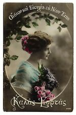 Postcard England Women on Photographic Atlas R.1081 Vintage