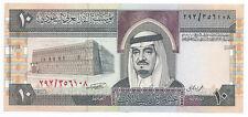 UNC 1984 SAUDI ARABIA 10 RIYALS P23 KING FAHD RARE SIGNATURE ABA-ALKHAIL