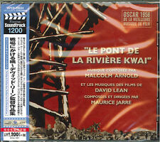 MALCOLM ARNOLD-LE PONT DE LA RIVIERE KWAI-JAPAN CD Ltd/Ed C15