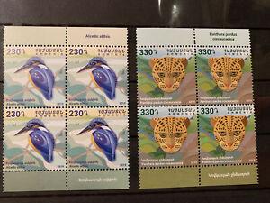 Armenia 2019 MNH Stamp Flora Fauna Tiger And Bird B4