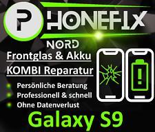 Samsung Galaxy S9 Frontglas & Akku KOMBI REPARATUR ✔️OCA Verfahren ✔️24H EXPRESS