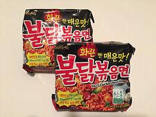 1Pack SAMYANG KOREAN FIRE NOODLE CHALLENGE HOT CHICKEN FLAVOR RAMEN SPICY NOODLE