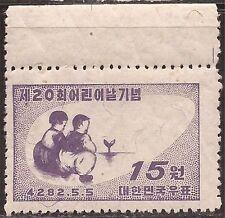 S. Korea - 1949 Korean Boy & Girl Stamp - Scott #97