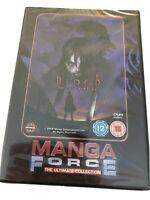 Manga Force Blood the last Vampire DVD  - New & Sealed - Retro Room 1982