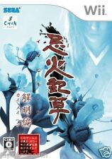 Used Wii Imabikisou: Kaimei Hen JAPAN JP JAPANESE JAPONAIS IMPORT