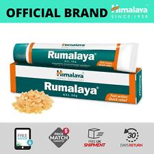 Himalaya RUMALAYA GEL 30G | Joint Support with Anti-Inflammatory Properties