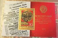1977, Russia, USSR, 4614, MNH, souvenir sheet