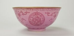 Antique Chinese Porcelain Pink Ground Bowl 19th C. Qing Dynasty Qianlong Mark