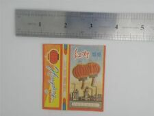china cigarette rolling paper outer pack-1960s-red lamp